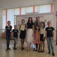 церемония награждения Регионального конкурса « Симбирский Олимп»