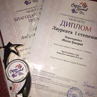 Первая победа Театра художественного слова «Уникум»!
